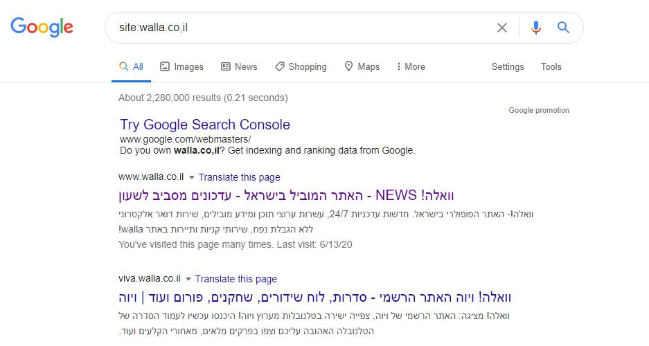 כיצד מנועי חיפוש עובדים